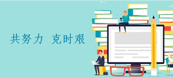 e-Learning系统对培训管理者来说具有哪些价值